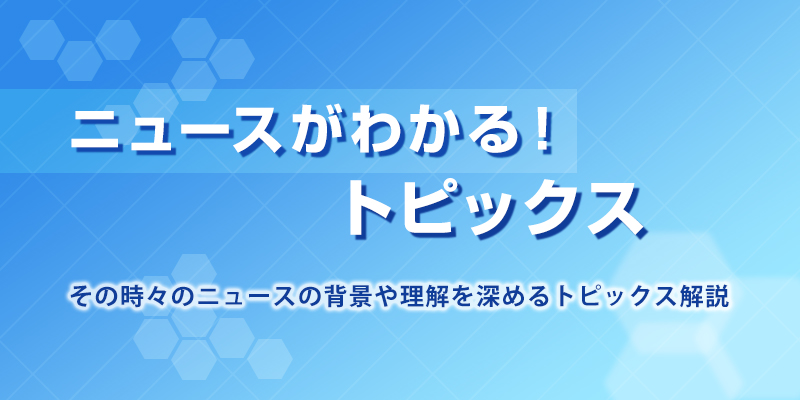 2_news_800_400