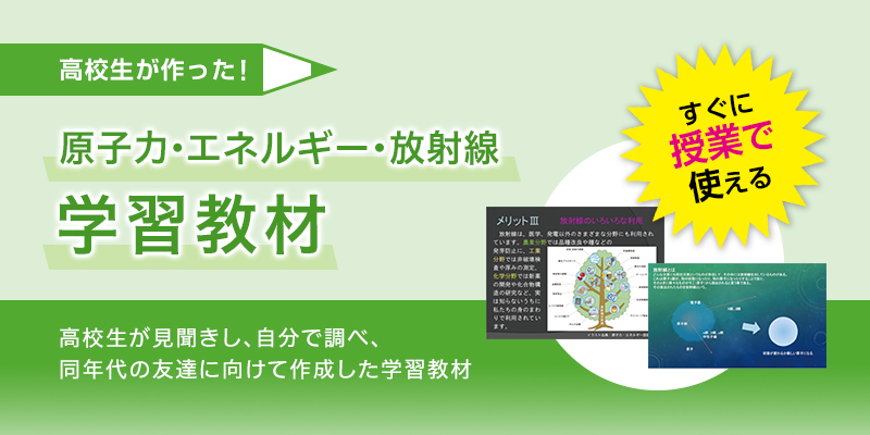 5_koukousei_800_400_2
