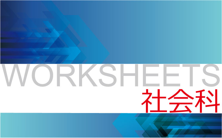 worksheets_social