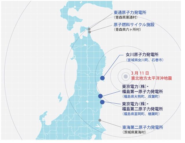 fukushima_list01-01
