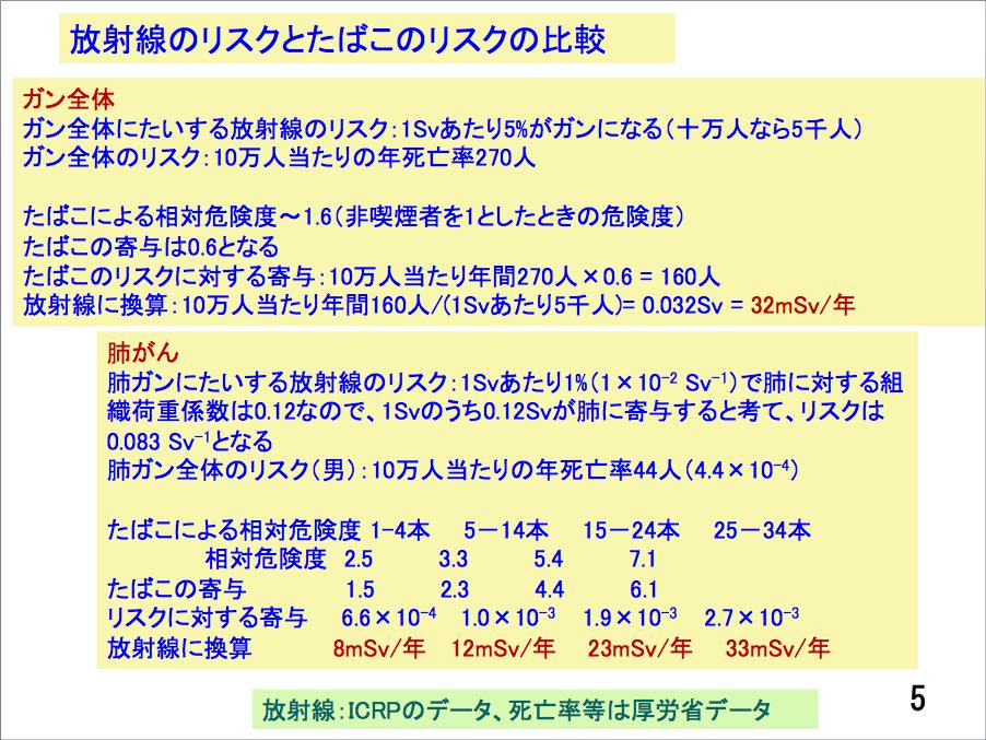 photo_shibata3