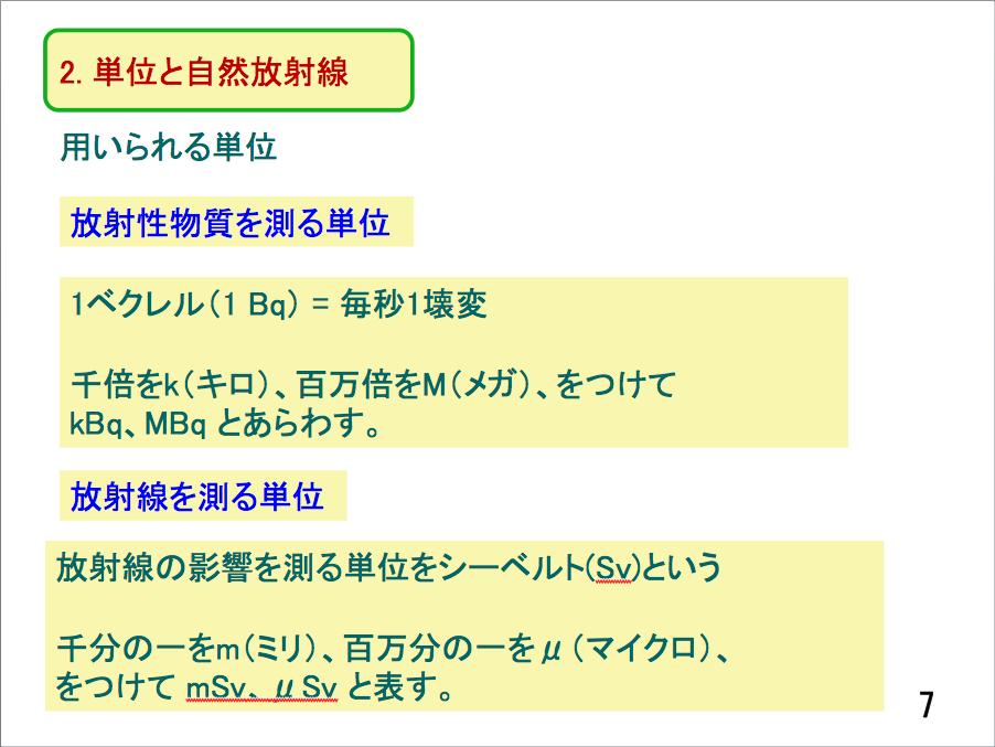 photo_shibata6