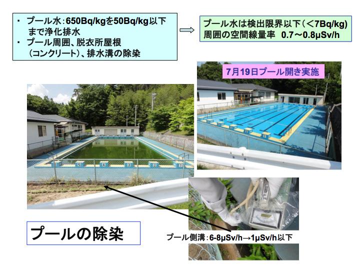 photo_tanaka3