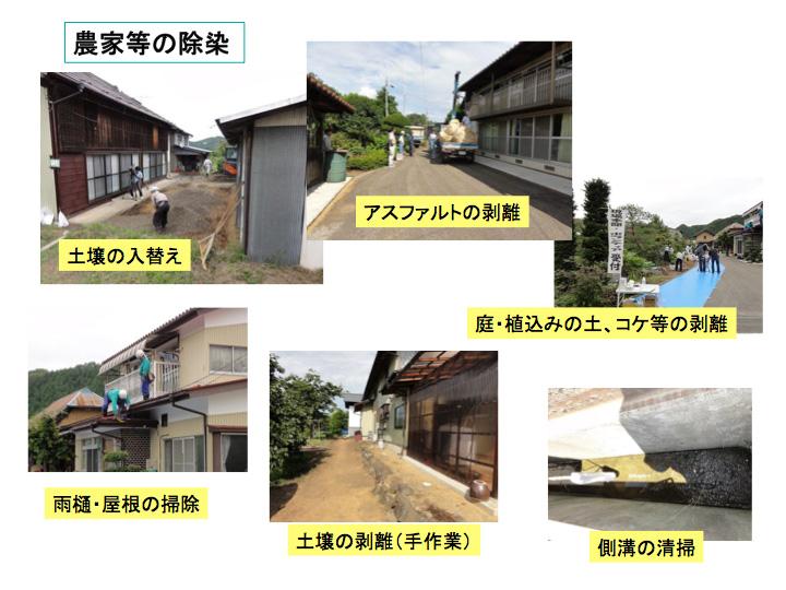 photo_tanaka4