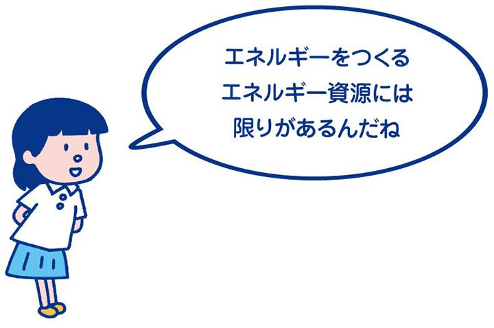 tsutawari