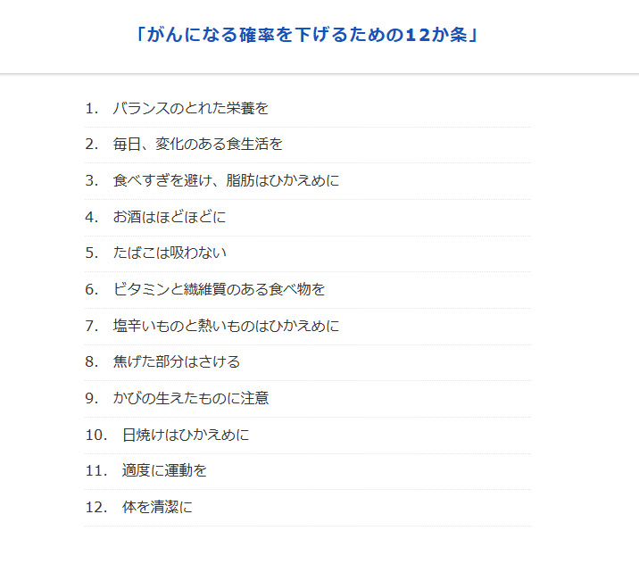 yamaguchi_h2