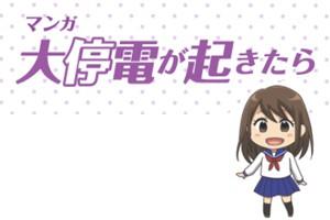manga_cnt