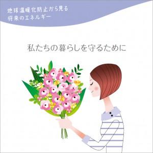 p00_watashi