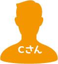 orange_c